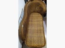 [8成新] (二手)台灣製藤貴妃椅/躺椅籐製沙發有輕微破損