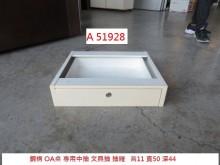 [9成新] A51928 鋼構 OA桌 中抽辦公櫥櫃無破損有使用痕跡