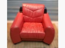 [8成新] 紅色單人沙發單人沙發有輕微破損