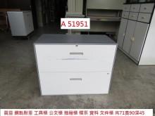[9成新] A51951 震旦鋼軌耐重工具櫃辦公櫥櫃無破損有使用痕跡