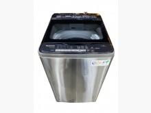 [95成新] AM12260*國際牌11kg洗洗衣機近乎全新