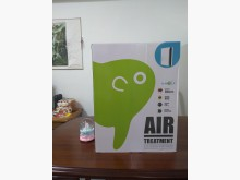 [95成新] 家用魚子空氣濾淨器  僅試用空氣清淨機近乎全新
