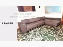 [95成新] 1.4折 高級麂皮L型3人發沙L型沙發近乎全新