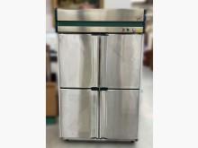 [8成新] 8成新4門上冷凍下冷藏220V冰箱有輕微破損