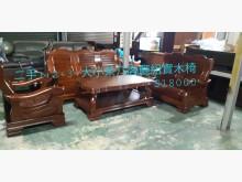 [9成新] 尋寶屋二手買賣~123+大小茶几木製沙發無破損有使用痕跡