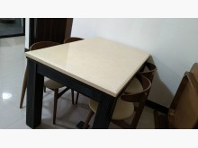[95成新] 石材面實用特耐用 餐桌賣屋求現餐桌近乎全新