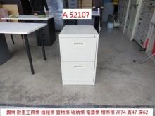 [9成新] A52107 鋼構 耐重工具櫃辦公櫥櫃無破損有使用痕跡