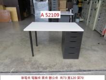 [9成新] A52109 120 筆電桌電腦桌/椅無破損有使用痕跡