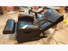 兄弟牌長青系列按摩椅其它電器無破損有使用痕跡