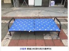 [95成新] 沙發床 懶人椅 摺疊收納床沙發床近乎全新