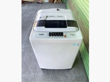 [9成新] 東元12公斤洗衣機/二手洗衣機洗衣機無破損有使用痕跡