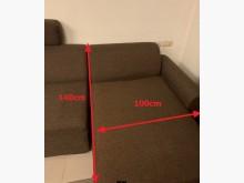 [8成新] 咖啡色整組沙發含貴妃椅L型沙發有輕微破損