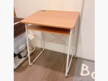 [95成新] 電腦桌 書桌 含抽屜書桌/椅近乎全新
