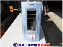[9成新] 權威二手傢俱/國際牌直立式暖風機電暖器無破損有使用痕跡