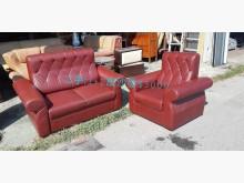 [8成新] 尋寶屋二手買賣~1+2皮沙發多件沙發組有輕微破損