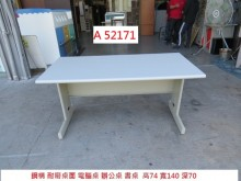 [9成新] A52171 140 電腦桌電腦桌/椅無破損有使用痕跡