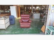 [8成新] 合運二手傢俱~紅色半牛皮沙發躺椅單人沙發有輕微破損