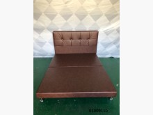 [9成新] 01009110 咖啡皮雙人床組雙人床架無破損有使用痕跡