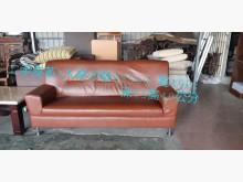 [8成新] 尋寶屋二手買賣~3人座皮沙發雙人沙發有輕微破損