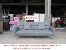 [95成新] A52302 灰熊 坐臥沙發床雙人沙發近乎全新
