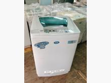 [8成新] (三洋)  變頻洗衣機14公斤洗衣機有輕微破損