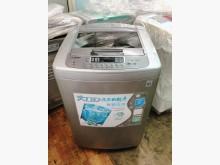 [9成新] LG變頻洗衣機11公斤洗衣機無破損有使用痕跡