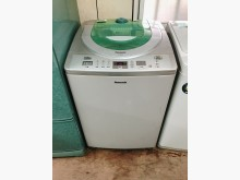 [9成新] 國際洗衣機15公斤洗衣機無破損有使用痕跡