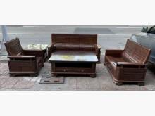 [9成新] 三合二手物流(實木沙發組)木製沙發無破損有使用痕跡