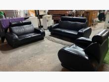 [9成新] 黑野牛皮 1+2+3沙發組多件沙發組無破損有使用痕跡