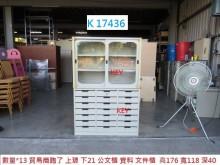 [全新] K17436 公文櫃 零件櫃辦公櫥櫃全新