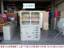 [全新] K17437 公文櫃 資料櫃辦公櫥櫃全新