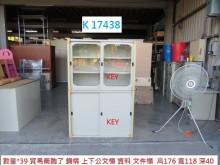 [全新] K17438 公文櫃 書櫃辦公櫥櫃全新