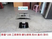 [95成新] K17439 玻璃 茶几 方桌茶几近乎全新