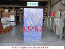 [8成新] K17491 單人床墊 單人床單人床墊有輕微破損