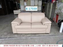 [95成新] K17559 皮沙發 沙發雙人沙發近乎全新