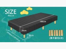 [9成新] 二手單人床3.5尺床-附腳架單人床墊無破損有使用痕跡