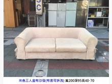 [8成新] 三人座布沙發 (布套可拆洗)雙人沙發有輕微破損