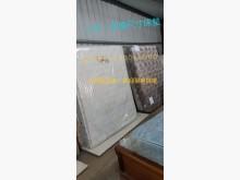 [9成新] 尋寶屋二手買賣~各種尺寸床墊床架雙人床墊無破損有使用痕跡