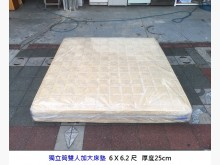 [9成新] 獨立筒雙人加大床墊 6X6.2尺雙人床墊無破損有使用痕跡