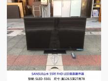 [8成新] 55吋液晶電視 LED液晶顯示器電視有輕微破損
