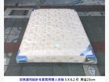 [9成新] 雙人床墊 彈簧床墊 二手床墊雙人床墊無破損有使用痕跡