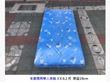 [8成新] 單人床墊 3尺床墊 彈簧床單人床墊有輕微破損