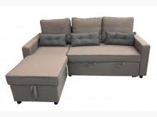 [全新] CF126FF全新多功能L型沙發L型沙發全新