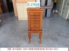 [95成新] K17636 珠寶櫃 飾品櫃收納櫃近乎全新