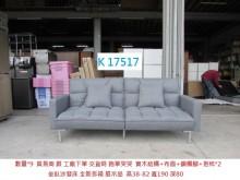 [95成新] K17517 坐臥 沙發床沙發床近乎全新