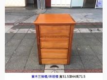 [8成新] 實木邊櫃 抽屜櫃 床頭櫃 三抽櫃床頭櫃有輕微破損
