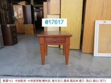 [95成新] @17617 工廠庫存 實木茶几茶几近乎全新