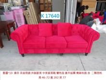 [95成新] K17640 麂絨布 三人沙發雙人沙發近乎全新