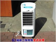 [9成新] 權威二手傢俱/北方移動式冷卻器其它電器無破損有使用痕跡