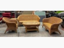 [8成新] A13113藤製123加大小茶几籐製沙發有輕微破損